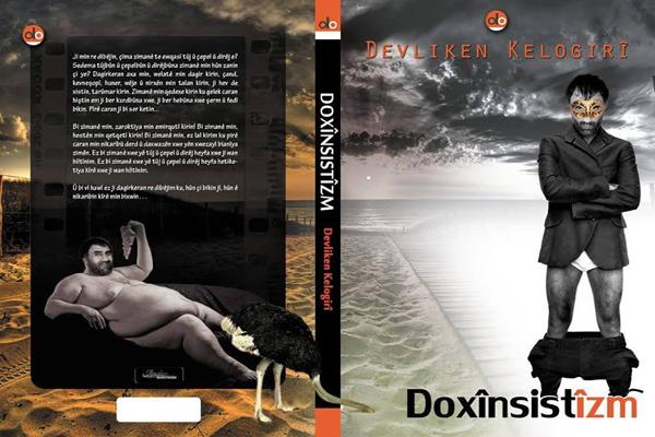 doxinsist