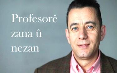 Aha ji we re profesor!