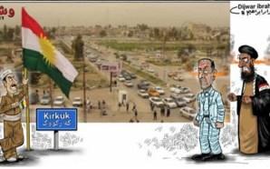Kerkûk dilê Kurdistan e