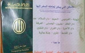 Werin pasaportên bihuştê!