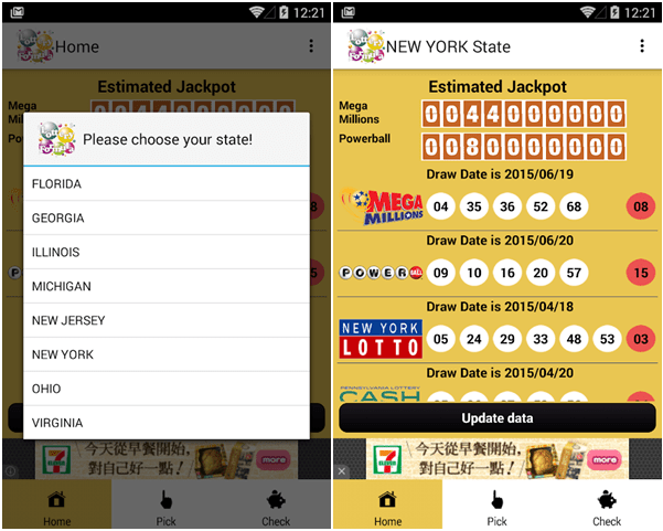 Lottery app to generate numbers