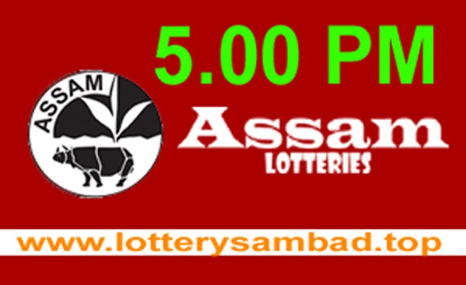 Assam Lottery 17-10-2019 - 5 PM Result