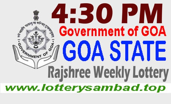 Rajshree Weekly Lottery 15-10-2019 Result 4:30 PM