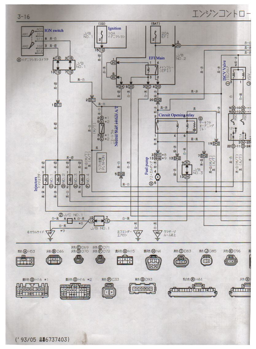 AE101_4A GE_20V_ECUb 1?resize=665%2C907 lucas 17acr alternator wiring diagram wiring diagram lucas 17acr alternator wiring diagram at n-0.co