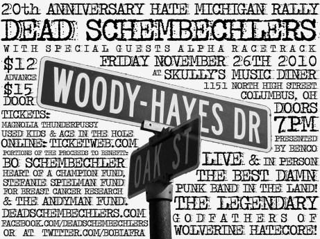 2010-street-poster-printable