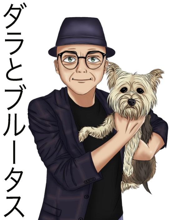 2019-anime-darla-and-brutus