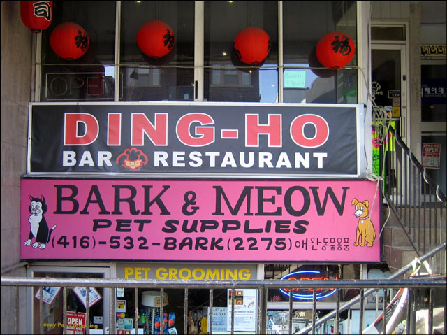 bark-and-meow-pet-supplies