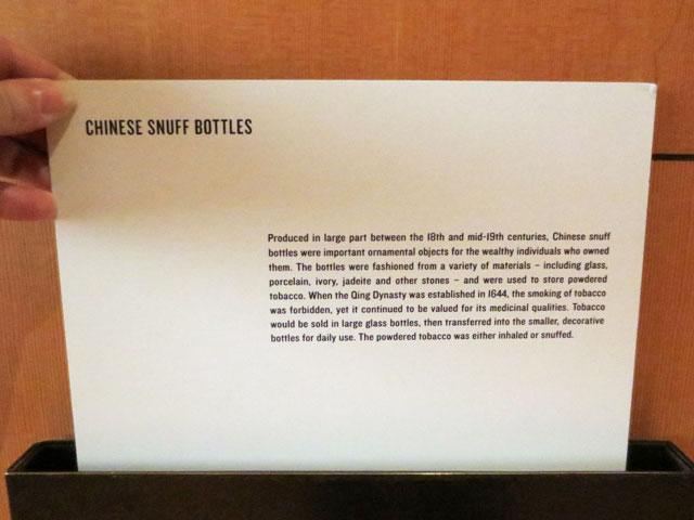 snuff-bottles-description-ago