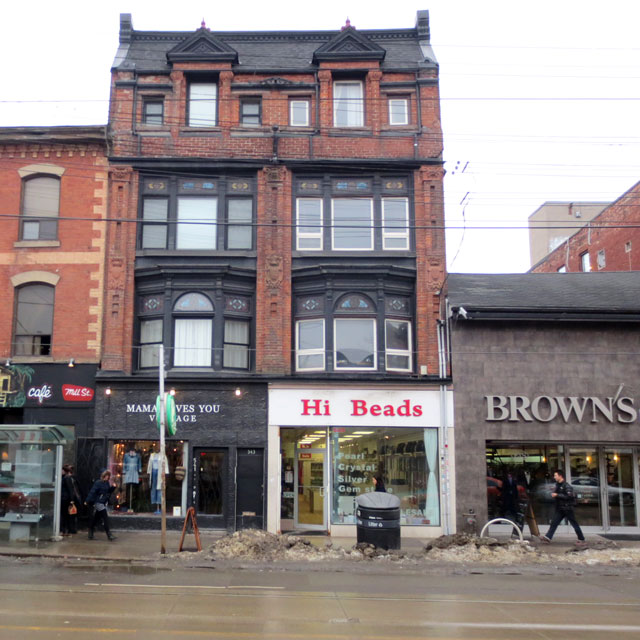 hi-beads-on-queen-street-west-toronto