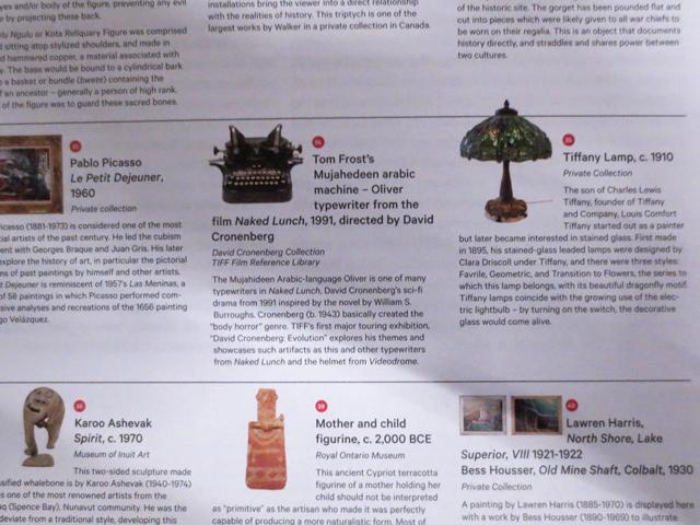 detail-of-trove-art-exhibit-program