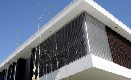 External Aluminum Louvers – Buy Wholesale Online