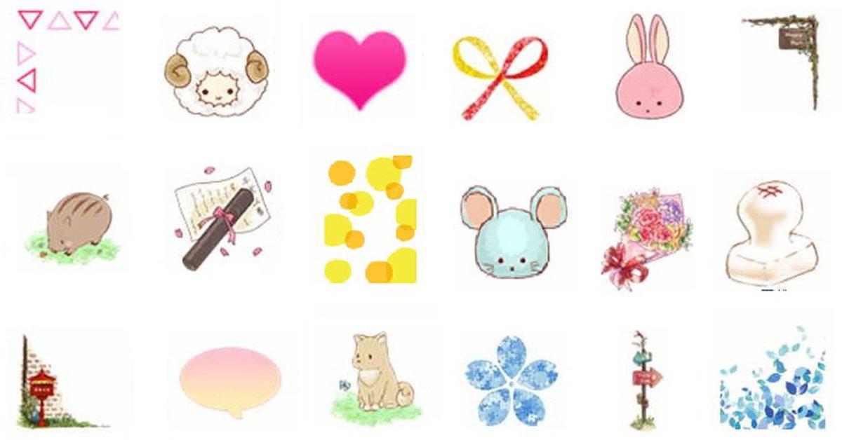 【日本可愛圖案】 PhotoRevo 日本可愛圖案 | 可愛插畫 | 無盡美學