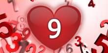 נומרולוגיה - מספר 9 באהבה