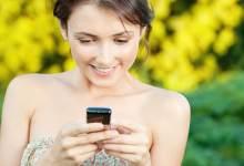 Photo of הודעות טקסט – איך לקרוא בחורה בין השורות
