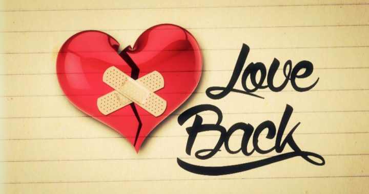 TAWEEZ FOR LOVE BACK