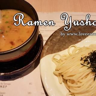 Ramen Yushoken Review