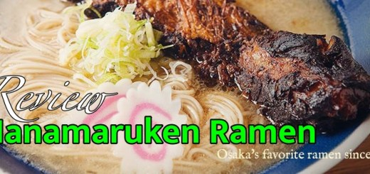 Hanamaruken Ramen Review