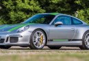 The Porsches at the auctions at Villa Erba : the results