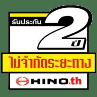 hino_warranty