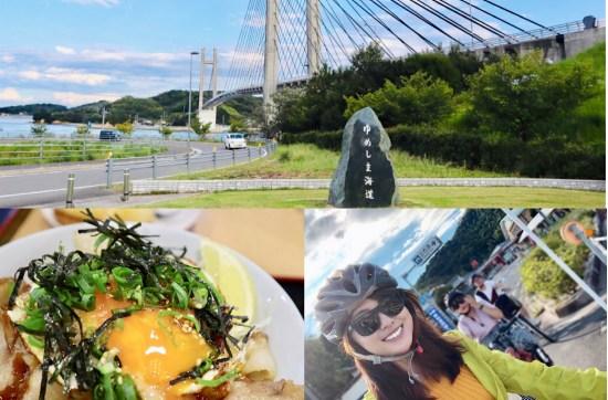 瀨戶內海美食