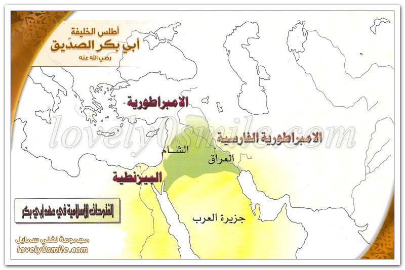 الفتوحات الإسلامية في عهد أبي بكر مناوشات المسلمين الأولى