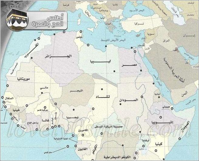 طُرُق الحج الإفريقية