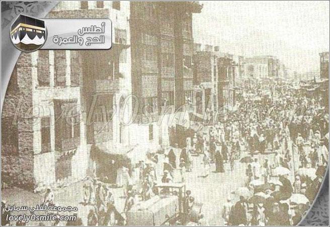الحج في عهد الملك عبد العزيز ب