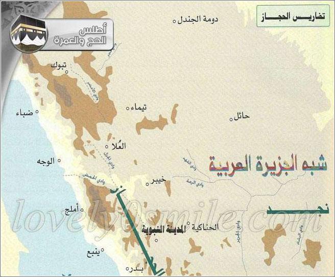 الحجاز - الحج قبل دعوة إبراهيم
