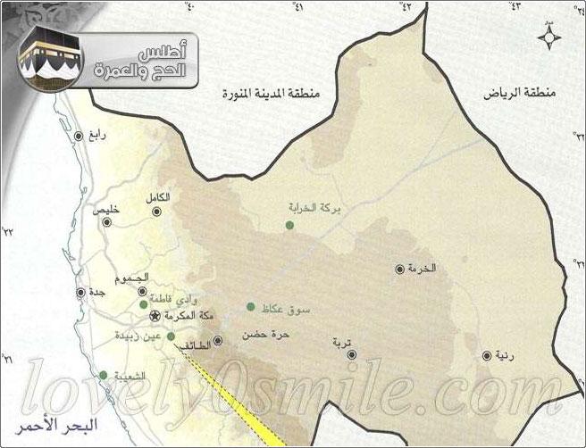 منطقة مكة المكرمة - الحج قبل د