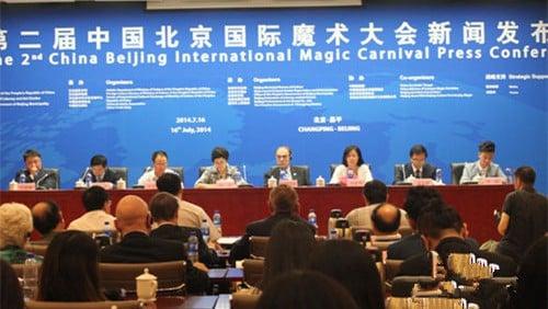 北京昌平魔術大會 看魔術的興衰與成長