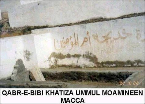 Maqam of Lady Khadija (RA)