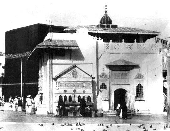 Zamzam-SultanAbdulhamidII