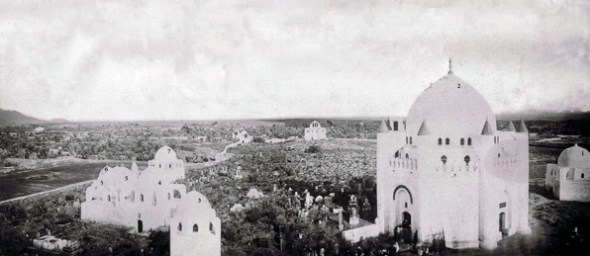 Jannatul-Baqi_before_Demolitionw