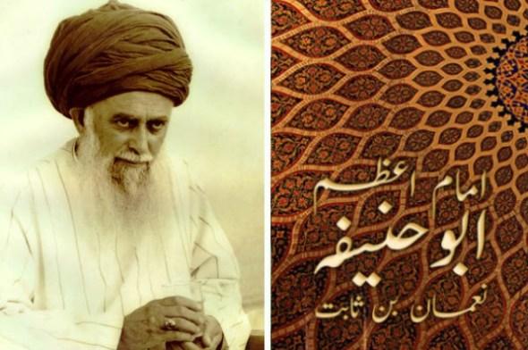 Shawwal-AbuHanifa-ShkNazimw2