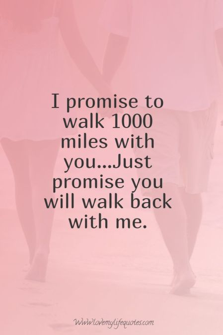 I Promise To Love You Quotes