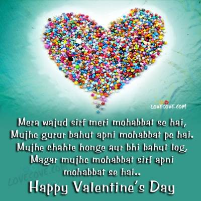 valentine day wishes, valentine day shayari, happy valentine day shayari, Happy Valentines Day 2019 Status Shayari, Valentines Day Messages, Quotes, cute-valentine-card-lovesove-58