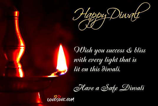 Diwali Messages, Diwali SMS and Wishes, Happy Diwali Wishes, Happy Diwali Quotes Wishes & Messages, happy diwali wishes 2019, Diwali Greetings, Deepavali Shayari Images, Deepawali Hindi Quotes diwali-celebration-special-image-lovesove04