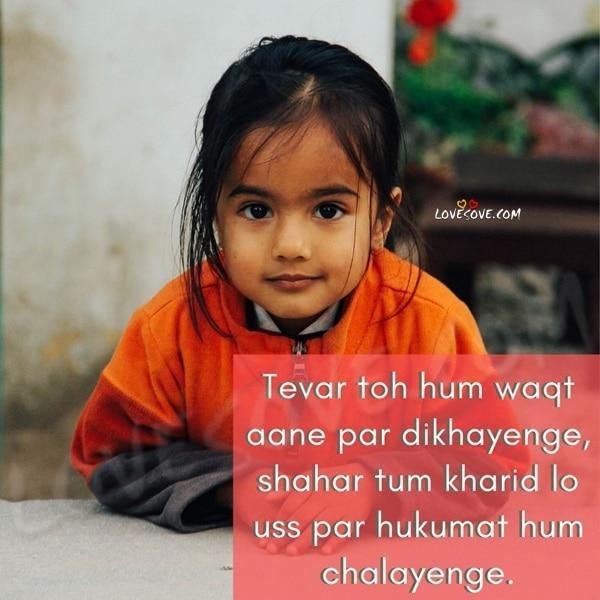 shayari on life in english, life sad status in hindi, status life in hindi, one line shayari on life, happy life status hindi, emotional quotes in hindi on life, english life status, life style status in hindi, lifestyle status, status of life, status on life in english, love life status in hindi, touching lines on life in hindi