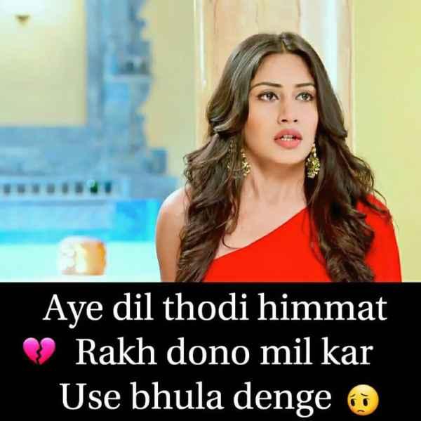 sad whatsapp status, Sad shayari wallpapers, sad lines in hindi, 2 line sad shayari, sad shayari with images in hindi