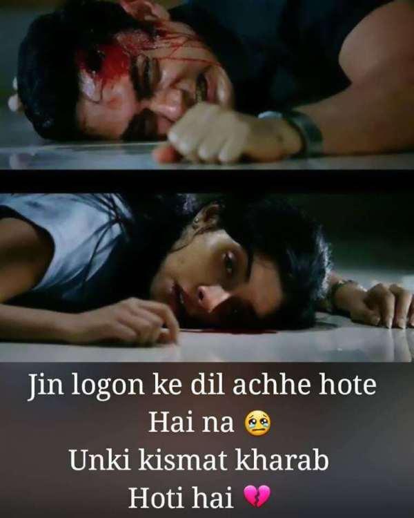 sad whatsapp status, Sad shayari, sad wallpaper, sad images, sad love quotes in hindi