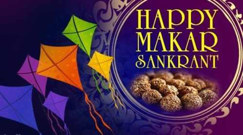 Best Makar Sankranti Wishes, Sms, Messages, Quotes, Shayari, Status