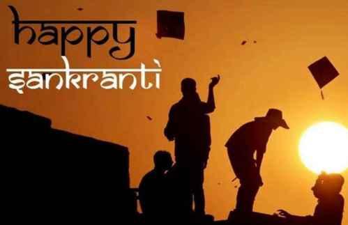 makar sankranti wishes, makar sankranti images, makar sankranti messages, Best Makar Sankranti Wishes, Sms, Messages, Quotes, Shayari, Status