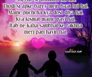 Emotional Dosti Friendship Shayari Wallpapers Lovesove Com 2018