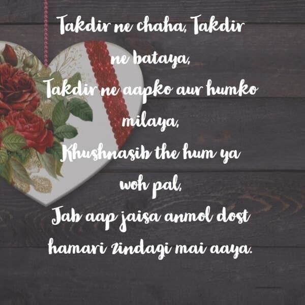facebook status in hindi dosti, dosti love status in hindi, dosti best status, fb status hindi dosti