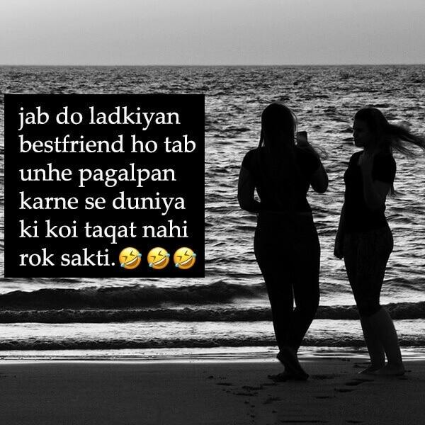 Best Dosti Status, Hindi Friendship Shayari, dosti quotes in hindi, dosti shayari hindi, Dosti shayari, shayari on dosti, hindi shayari dosti image