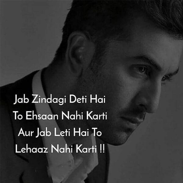 best motivational quotes, zindagi shayari with images, zindagi shayari 2 lines, yeh zindagi hindi shayari, zindagi 2 line quotes, zindagi shayari in hindi two lines