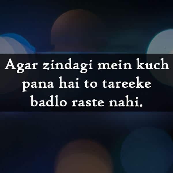 best suvichar on life in hindi, hindi suvichar on life status, zindagi status, zindagi status in hindi, zindagi quotes in hindi, zindagi status hindi