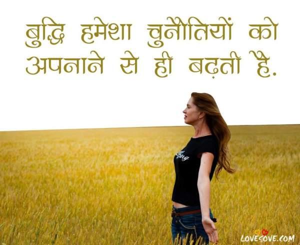 Life happy status hindi, life status for whatsapp in hindi, heart touching status in hindi true life status, status for whatsapp about life in hindi
