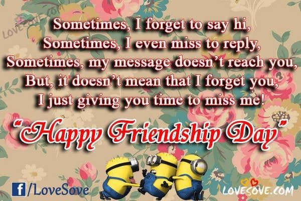 friendship shayari, friendship day shayari, happy friendship day shayari, happy friendship day wishes, Happy Friendship Day Quotes, Shayari, Status, Images Hindi - English