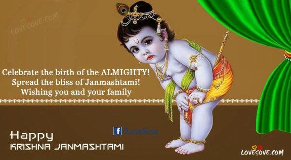 happy janmashtami, janmashtami sms, janmashtami wishes, janmashtami photo, Krishna Janmashtami, Best Happy Krishna Janmashtami Shayari, Wishes, Quotes, Images